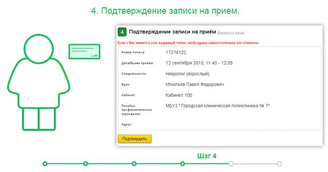 info_4 копия